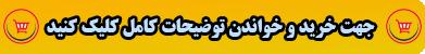 buy دانلود کارتون فوتبالیست ها فصل چهارم دوبله فارسی