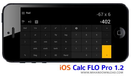 calc دانلود نرم افزار Calculator FLO برای آیفون