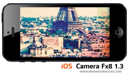 cam دانلود نرم افزار Fx8 برای آیفون