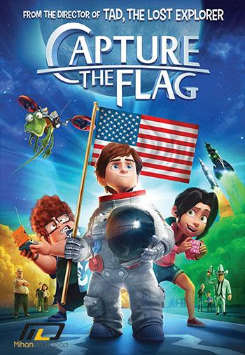 capture دانلود انیمیشن پرچم را بگیر ۲۰۱۵ Capture the Flag