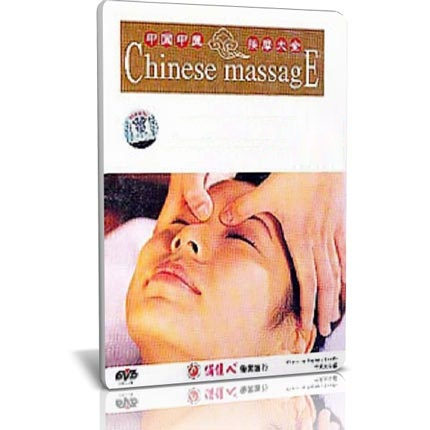chinese head massage فیلم آموزش ماساژ سر و صورت به روش چینی