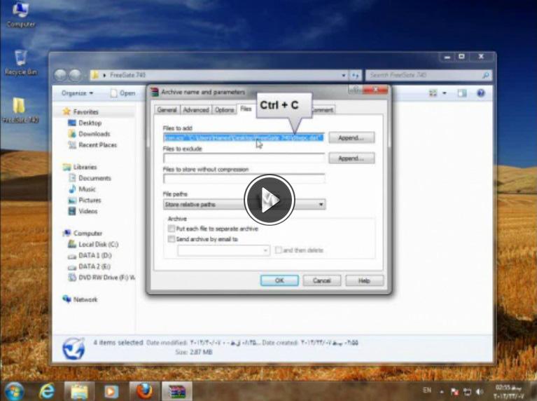 clip2 کلیپ آموزش ساخت برنامه های پرتابل (قابل حمل) با نرم افزار وین رر