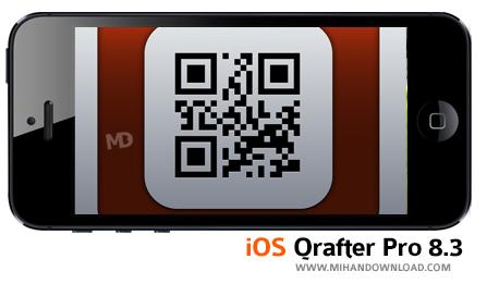 cr دانلود نرم افزار Qrafter Pro برای آیفون
