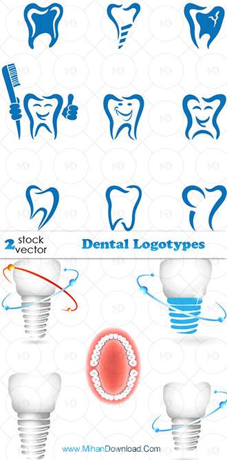 dental دانلود وکتور های دندان Dental Logotypes