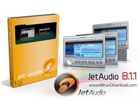 drfd دانلود JetAudio 8.1.1 2014 Plus VX نرم افزار جت اودیو