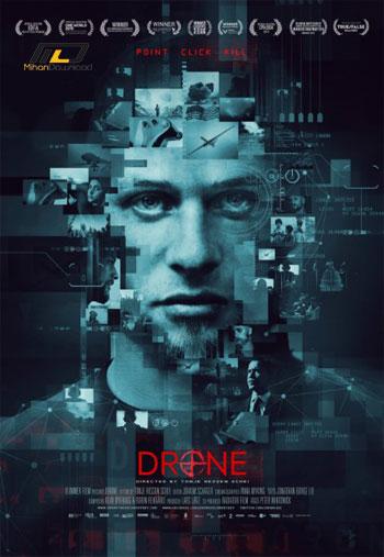 drone 2014 دانلود مستند Drone 2014