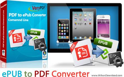 ePUB to PDF Converter دانلود  نرم افزار تبدیل فرمت کتاب های الکترونیکی ePUB به PDF  ePUB to PDF Converter v1 2