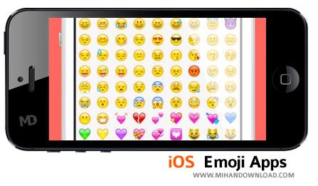 emoji apps1 دانلود نرم افزار Emoji Apps برای آیفون