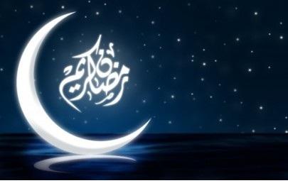 eramezan دانلود ادعیه ماه رمضان