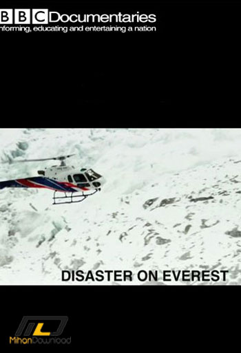 everest1 دانلود مستند Disaster on Everest 2015