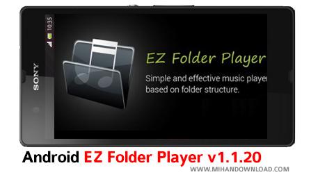 ez1 دانلود نرم افزار EZ Folder Player برای آندروید