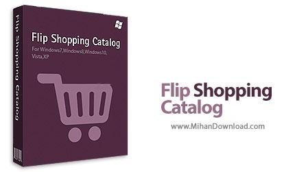 flip shopping catalog دانلود Flip Shopping Catalog نرم افزار طراحی کاتالوگ