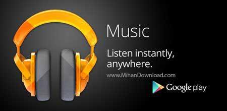 google play music دانلود Google Play Music موزیک پلیر گوگل برای آندروید