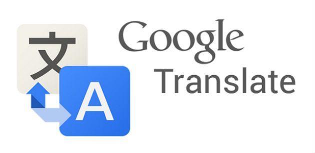 google translate icon دانلود نرم افزار مترجم گوگل ترانسلیت v5.6.0 برای آندروید