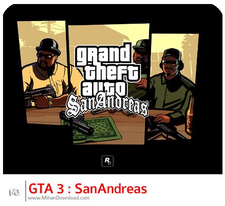 gtas دانلود سری کامل بازی GRAND THEFT AUTO برای کامپیوتر : GTA SanAndreas