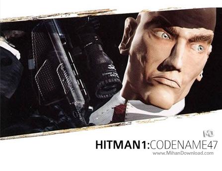hitman دانلود سری کامل بازی های HITMAN برای کامپیوتر : CODENAME47
