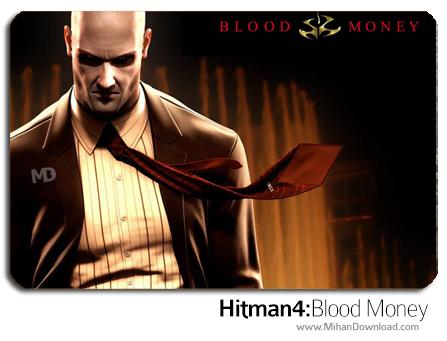 hitman4 دانلود سری کامل بازی های HITMAN برای کامپیوتر : Blood Money