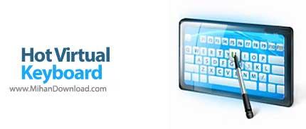 hot virtual keyboard دانلود Hot Virtual Keyboard نرم افزار شبیه ساز کیبورد برای ویندوز