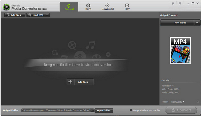 iSkysoft iMedia Converter Deluxe دانلود نرم افزار تبدیل فرمت ویدیو iSkysoft iMedia Converter Deluxe 9.0.0.1