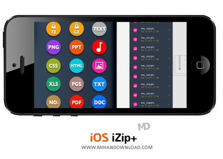 iZip+ نرم افزار مدیریت فایل های فشرده iZip+ برای آیفون