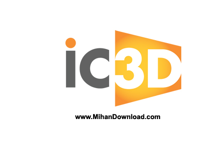 ic3d دانلود نرم افزار ساخت موکاپ های بسته بندی سه بعدی iC3D Suite v5.0.0 x64