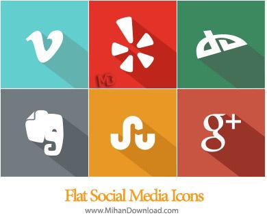 icons 39 Flat Social Media Icons0 دانلود آیکون های لوگو سایت های معروف Flat Social Media Icons