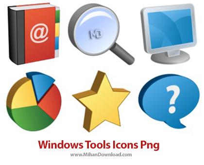 icons 390 Ravenna 3D Icons دانلود مجموعه آیکون های ابزار های ویندوز Windows Tools Icon