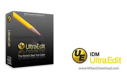 iidm ultraedit دانلود IDM UltraEdit نرم افزار ویرایشگر متون و کدهای برنامه نویسی