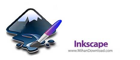 inkscape 1 دانلود Inkscape نرم افزار طراحی و رسم تصاویر وکتور
