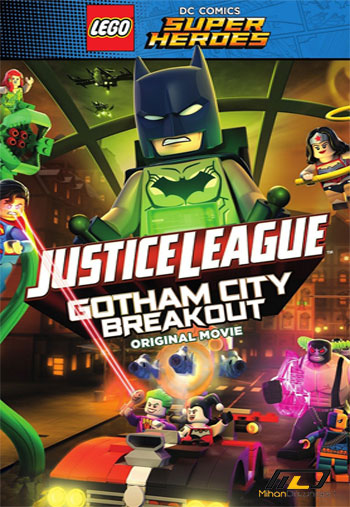 justiveleague lego دانلود انیمیشن LEGO Justice League Gotham City Breakout 2016