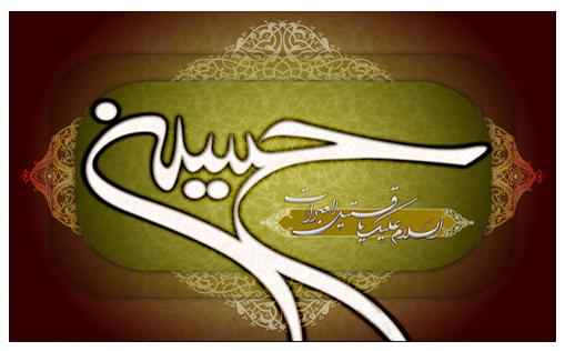 karimi 1 مداحی حاج محمود کریمی مراسم روز تاسوعای حسینی محرم 92
