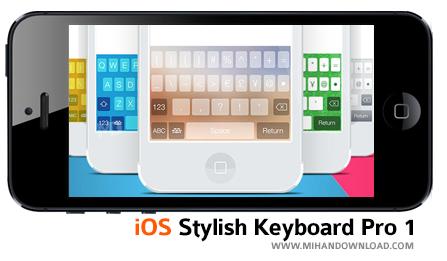 keyb دانلود نرم افزار Stylish Keyboard برای آیفون