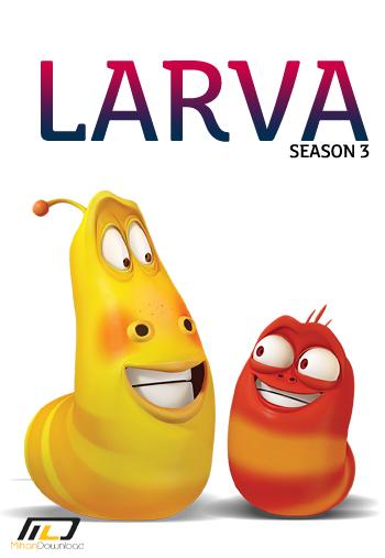 larva season 3 دانلود فصل سوم انیمیشن سریالی لاروا Larva Season 3