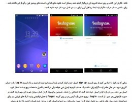 learn-instagram
