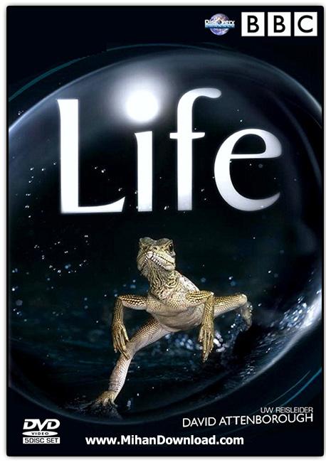 life دانلود مستند دوبله فارسی BBC Life