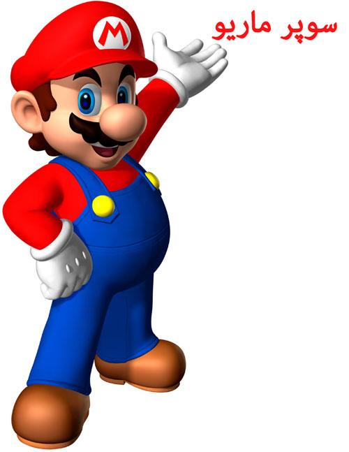 mario دانلود بازی کم حجم سوپر ماریو Super Mario the Dark Dungeon 1 0