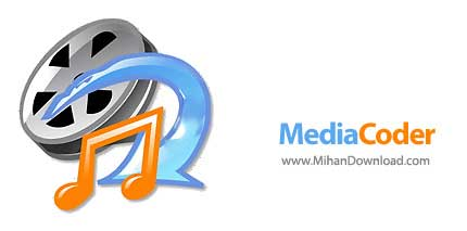 mediacoder دانلود Media Coder نرم افزار تبدیل کدک فایل های چندرسانه ای