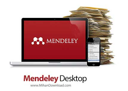 mendeley desktop دانلود Mendeley Desktop نرم افزار مدیریت منابع تحقیقاتی