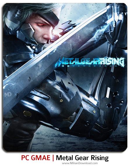 metal  دانلود بازی Metal Gear Rising برای کامپیوتر