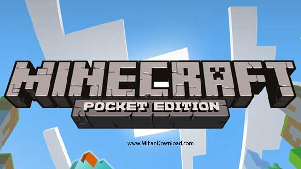 minecraft pocket edition apk دانلود Minecraft بازی ماین کرافت برای آندروید