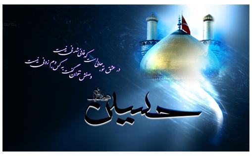 moharram921 مداحی حاج محمود کریمی شب ششم محرم 92