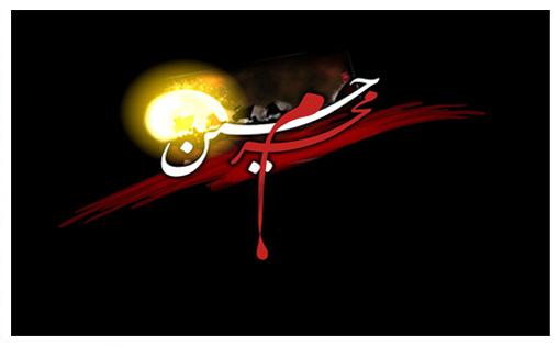 moharram922 مداحی حاج محمود کریمی شب هشتم محرم 92