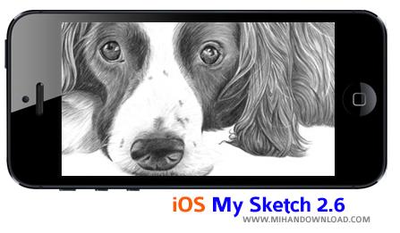 mysketch دانلود نرم افزار My Sketch برای آیفون