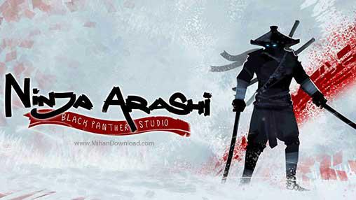 ninja arashi icon دانلود بازی سرگرم کننده نینجا آرشی برای آندروید + مود