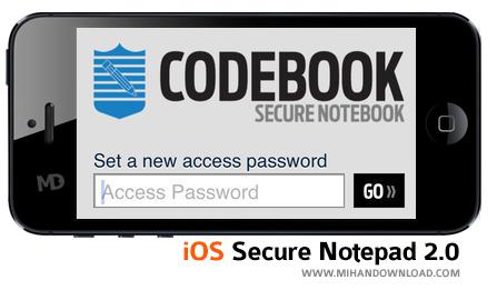 notepadd دانلود نرم افزار Notepad برای آیفون