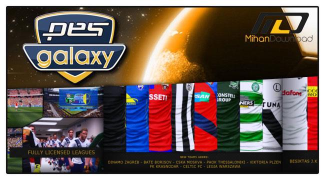 دانلود پچ بازی PES 2016 با نام PESGalaxy Patch 2016 2.00 AIO