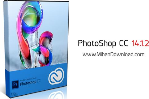 photoshop دانلود Adobe Photoshop CC 14.1.2 Final نرم افزارفتوشاپ