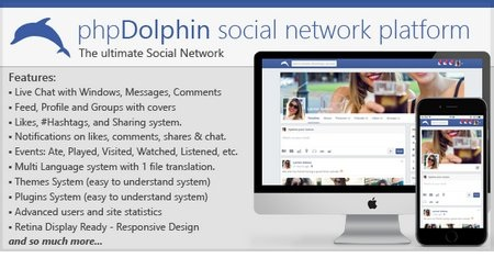 phpdolphin دانلود اسکریپت راه اندازی شبکه اجتماعی