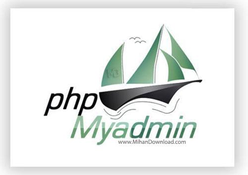 phpmyadmin نرم افزار مدیریت بانک های اطلاعاتی phpMyAdmin 4 1 9 Final  MySQL