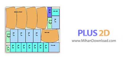 plus 2d دانلود PLUS 2D نرم افزار طراحی و برش با روش بهینه